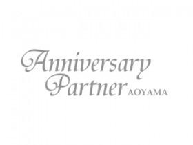 アニバーサリーパートナー青山東京