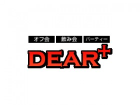 dearplus(ディアプラス)