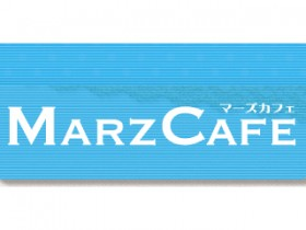 マーズカフェ