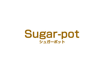Sugar-pot(シュガーポット)