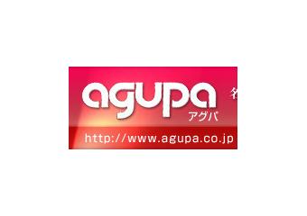 アグパ(agupa)