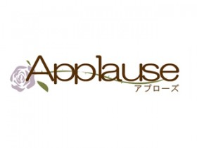 Applause(アプローズ)
