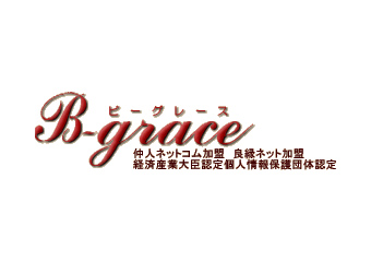 B-grace