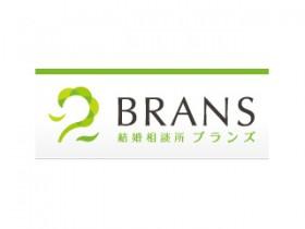 BRANS(ブランズ)