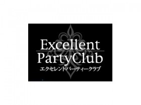 エクセレントパーティークラブ
