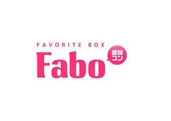 Fabo(ファボ)
