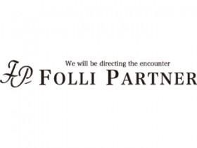 フォリパートナー(FOLLI PARTNER)