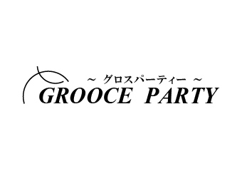 GROOCE PARTY(グロスパーティー)
