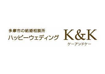 ハッピーウェディングK&K