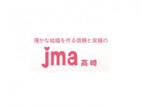 JMA高崎
