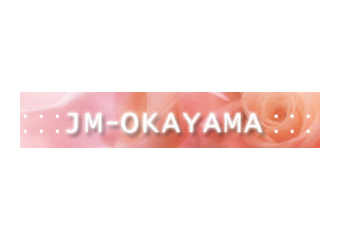 ジェイ・エム・岡山
