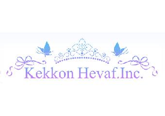 Kekkon Hevaf,Inc.(ケッコンヘバフインク)