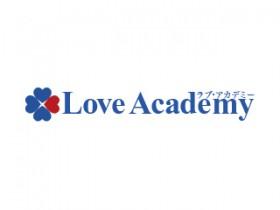 Love Academy(ラブアカデミー)