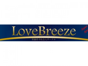 LoveBreeze (ラブリーズ)