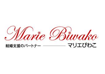 マリエ びわこ