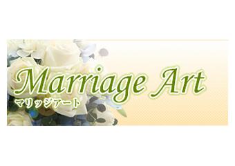 Marriage Art(マリッジアート)