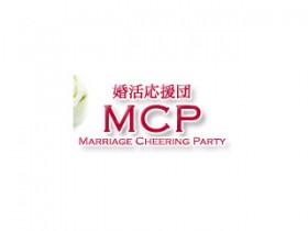 婚活応援団MCP