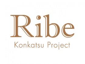 婚活Project Ribe(リーベ)
