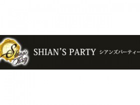 SHIAN'S PARTY(シアンズパーティー)