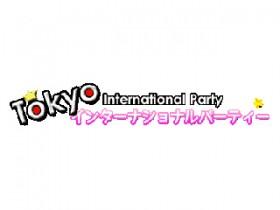 東京インターナショナルパーティー