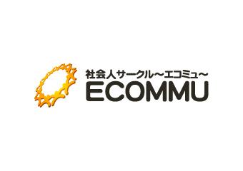 ECOMMU~エコミュ~