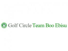 ゴルフサークルTeam Boo Ebisu