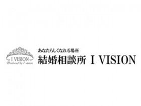 結婚相談所 I VISION(アイビジョン)