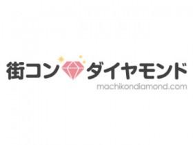 街コンダイヤモンド