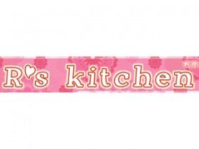 料理教室合コン「R's Kitchen」