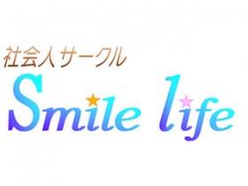 Smile life(スマイルライフ)