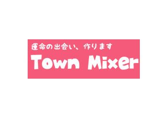 Town Mixer