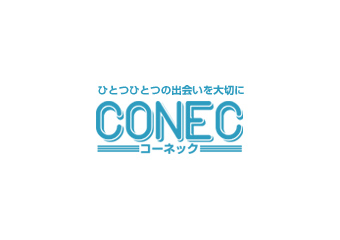 札幌異業種交流会「CONEC」