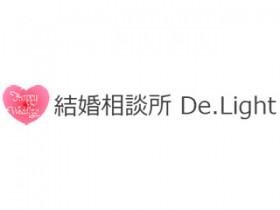 結婚相談所 De.Light