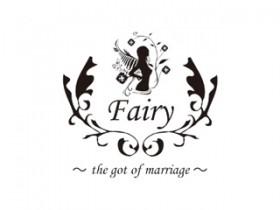 結婚相談室フェアリー