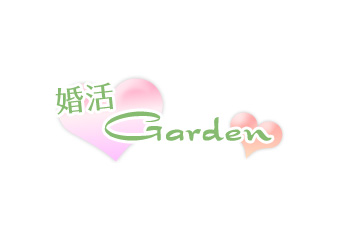 婚活Garden