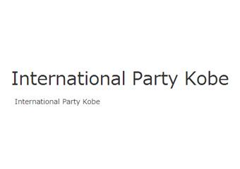 International Party Kobe