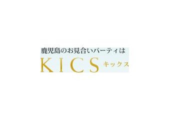 KICS(キックス)