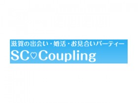 SCカップリング