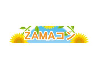 ZAMAコン
