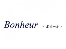 BONHEUR(ボヌール )