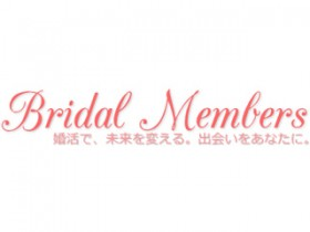 結婚相談所 Bridal Members