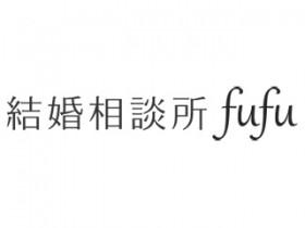 結婚相談所fufu