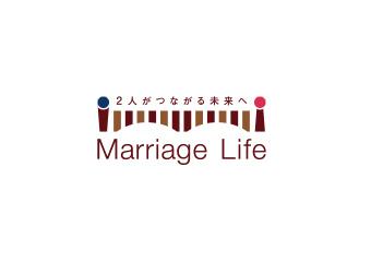 結婚相談所 マリッジライフ