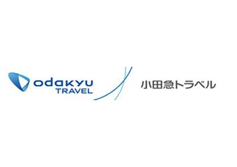 小田急トラベル