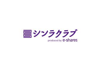 シンラクラブ(森羅倶楽部)