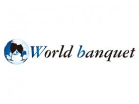ワールドバンケット(World banquet)