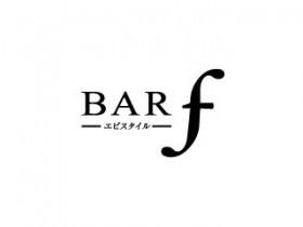 婚活バー Bar f(バーエフ)大阪