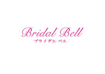 結婚相談所 ブライダル Bell