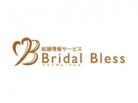 結婚相談所 ブライダルブレス(Bridal Bless)