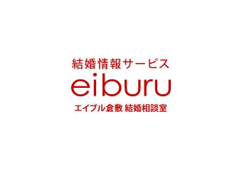 結婚相談所 エイブル倉敷結婚情報サービス